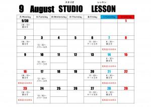 スタジオレッスンスケジュール_page-0001 (2)