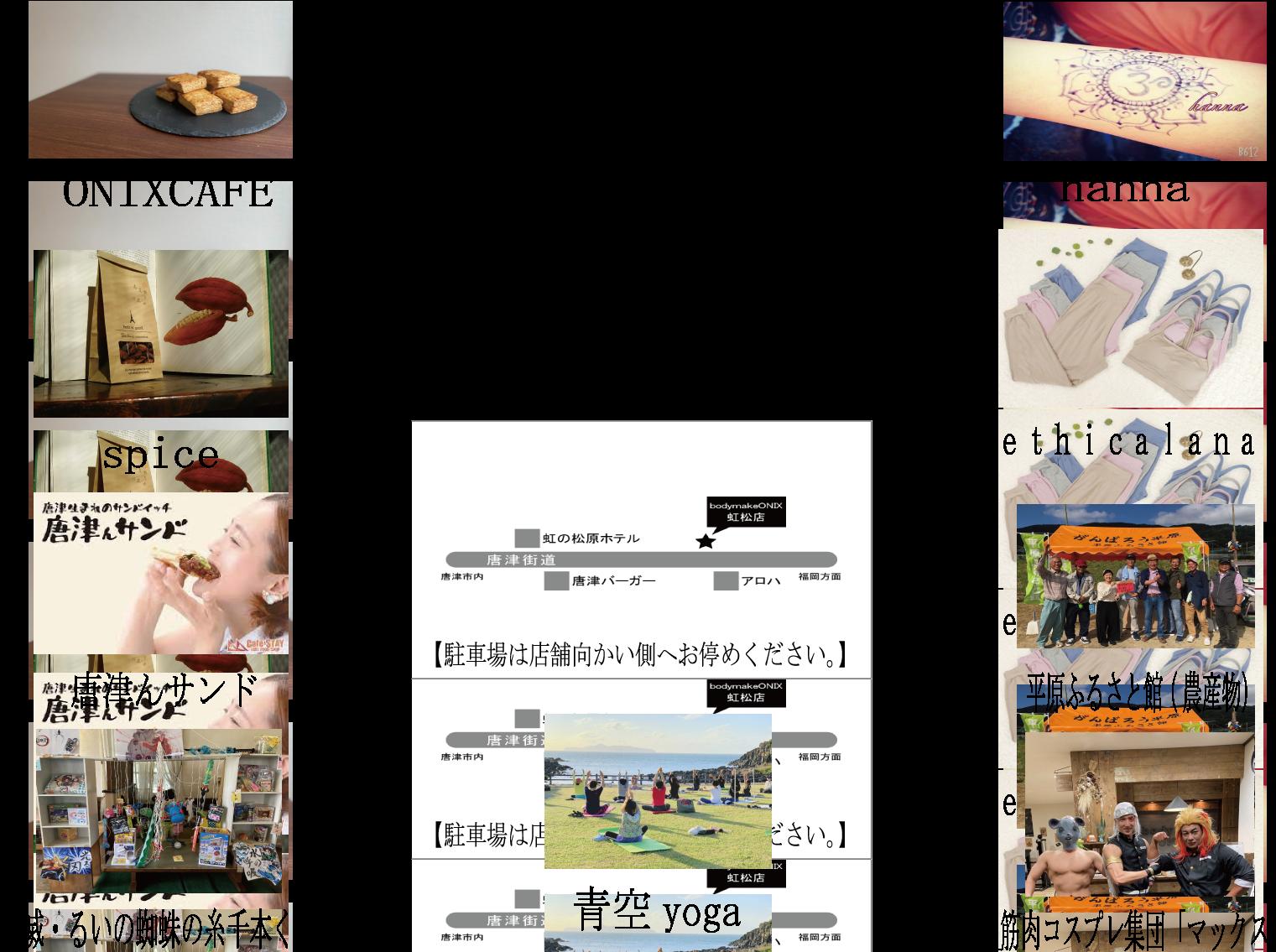 虹マルシェチラシ裏 - コピー