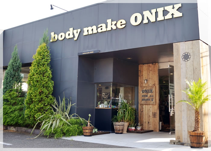 bodymakeONIX 和多田店