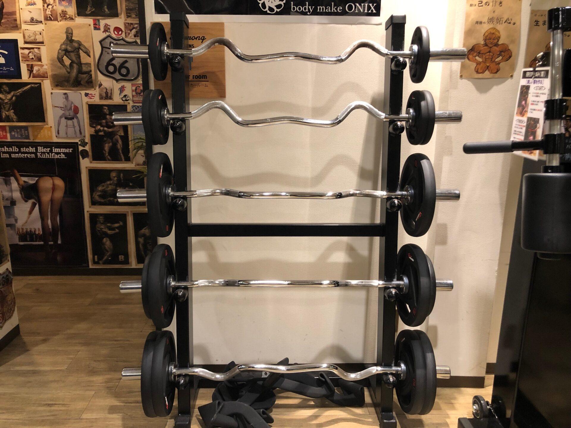 バーベルセット(10~50kg)